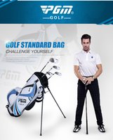 Wholesale PGM Men Women Golf Bag Holder Gun Ultraportability Most Portable Light Unisex Rack Cart Clubs Anti Friction Labor saving