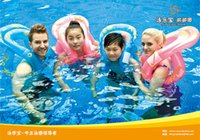 Wholesale Super elastomeric Children Adult Thickness Life buoy Circle Swimming Ring Swim Equipment
