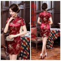 al por mayor vestidos de dama de honor de raso de color rojo oscuro-Vestido de seda hecho a mano del satén de las mujeres chinas encantadoras rojas oscuras Falda ocasional de la ropa de la arena del vestido de la dama de honor de Cheong-sam TAMAÑO S-6XL