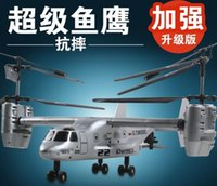 airplane eagle - Fish Eagle fighter RC airplane RC helicopter RC plane G model airplane toys and gifts