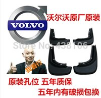 Wholesale Volvo S80 mud guard Mud flap High Quality Fender Mudguard Car styling set