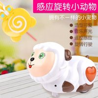 ball electricity - Intelligent toy dog rabbit sheep chase infrared intelligent electric lollipop crawling baby early to find the ball