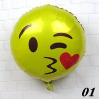 Wholesale Free DHL inch Smile Face Foil balloon Kiss emoji for Party Children Toys Cute Face emoji gift