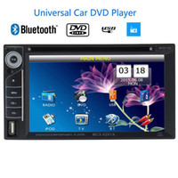 Wholesale Hot Sale UI Disign Inch Universal Double Din Car MP3 MP4 DVD USB SD Player HD Display din Radio Bluetooth Entertainment