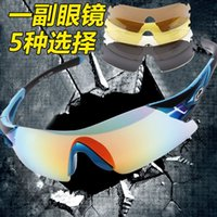 Wholesale 2016 The factory explosion models riding glasses sports outdoor mountaineering glasses glasses sunglasses glasses lenses