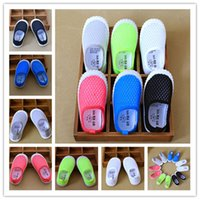 baby blue heels - 2016 New Summer Cool Shoes For Baby Colors Comfortable Sport Children Shoes Breathable Skidproof Children Mesh Shoes