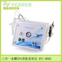 Wholesale 2015 professional super vacuum facial skin care hydra facial machines hydro dermabrasion machine