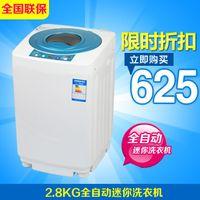 Wholesale clothes wash machine Fully automatic xqb28 m599 mini baby child washing machine kg one piece