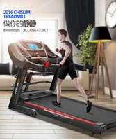 Wholesale Rev Q7 household style mute multi function folding mini electric treadmill fitness equipment sale machine to lose weight Ultimate configurat