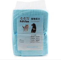 Wholesale Pet Supplies Dog Diapers Cat Dog Training Diapers Anti bacterial Deodorant Pet Diaper Wood Pupl Diapers for Pet CM