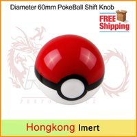 Wholesale Free DHL x1 Universal RARE Poke PokeBall Shift Knob Gear SHIFT KNOB with adaptor