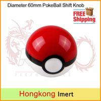 Wholesale Free DHL x1 Universal RARE Poke PokeBall Shift Knob Gear SHIFT KNOB with adaptor