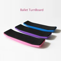 ballet practices - Woman Ballet Turnboard Dancing Turn Board Ballet Practice Tools Foot Accessories Ballet Circling Board Tools Colors Available