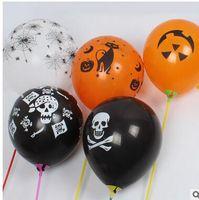 Wholesale 2016 Halloween Pumpkin Skull Demon Ghosts Balloons Halloween Holiday Party Balloons Decoration Inflatable Balloon