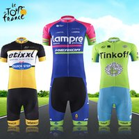 Cheap Pro Team Tour De France 2016 Cycling Fashion Jerseys Set Green Tinkoff Saxo Bank Cycle Clothes Kits Quikcstep Lampre Merida Riding Skinsuit