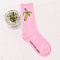 banana tape - Creative Funny Banana Grenade Tape Cactus Pattern Women Harajuku Socks meias Gosha Rubchinskiy Lord Nermal socks sox