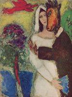 Купить Марк шагал-Сон в летнюю ночь, 1939 Марка Шагала, высококачественной натуральной масляной живописи расписанную абстрактного искусства на холсте заказной размер