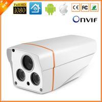 array filter - 720P P P Surveillance Camera IP Outdoor IP66 Bullet Camera CCTV ONVIF With Free Bracket ARRAY LED IR Cut Filter