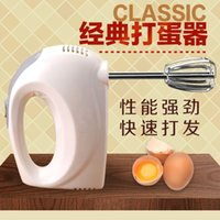 Wholesale Baking electric mixer hand held electric mixer electric mixer household mixer