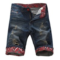 Where to Buy Ripped Denim Shorts Men Online? Where Can I Buy ...