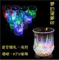 Wholesale New LED Light up Liquid Colorful Party Glass Pineapple Shaped Acticated Glass Flashing Night Bar Cups Birthday Wedding Beverage Glass