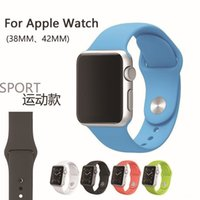 Wholesale 1 Original Design Silicone Band With Connector Adapter Clip For Apple Watch MM Silicone Strap For iPhone iWatch Sport Buckle Bracelet