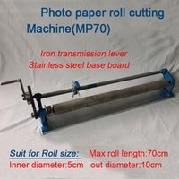 MP70 máquina de corte, máquina de corte de rollo de papel fotográfico, estudio, cortador de papel de la galería de fotos (ancho máximo de rollo de hoja de corte en 70 cm)
