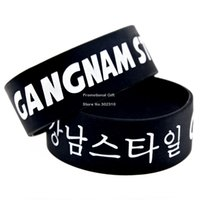 adult halloween songs - Gangnam Style Wristband Silicon Bracelet Psy Rap Song Bracelet Music Adult Size Black Colours
