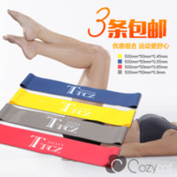 Wholesale Belt elastic belt ring women s fitness tension with yoga band rubber band
