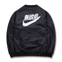 nylon windbreaker jacket - Mens MA1 Bomber Jacket Kanye West Hip Hop Nylon Male Windbreaker Anarchy Jacket Nasa Winter Coat