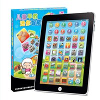 Wholesale 1pc kids Toy Tablet English Computer Laptop Y Pad Kids Game Music Phone Learning Education Electronic Notebook Early Machine