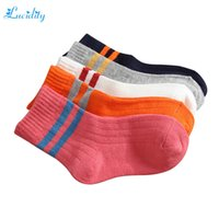 Wholesale 2017 New Autumn Winter Children Socks Double Line Style Combed Cotton Socks All Match Simple Fashion Socks Pairs