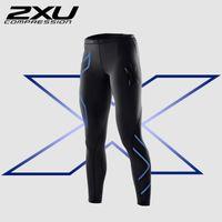 australia pants - HOT sale Australia XU Men Compression Tights Pants xu Fast Drying Sports jerseys Winter Pant NEW