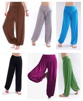Wholesale Ladies Solid Harem Yoga Sport Flare Modal Pant Belly Elastic Waist Dance Club Boho Wide Leg Pants Loose Long Trousers