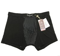 authentic underwear - XXXL British Wei pants th generation magnetic underwear British official VK Wei pants Wei pants authentic British men increased X069