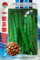 bag green gram - Vegetable seeds a king rack beans seeds green beans seeds balcony grams of vegetables bag