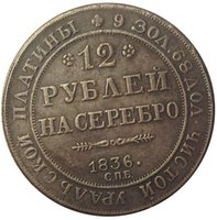 Wholesale Russia rubles copy coins copper silver plated Art collection gifts Retro coins