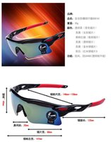 Wholesale Fashion Men Cycling Glasses UV400 Outdoor Sport Windproof Eyewear Women Mountain Bike Bicycle Motorcycle Glasses Sunglasses