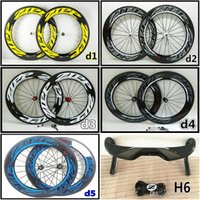 Wholesale 2ipp mm carbon bike wheels models with mm width K weave Novatec A271 hub road bicycle carbon wheelset