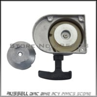 Wholesale 80cc Stroke Bicycle Engine Bike Engine Heavy Duty Alloy Pull Starter Silver engine header silver panel