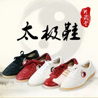 Wholesale XWT15 Chinese kung fu shoes wushu sports shoes tai chi shoes kung fu shoes