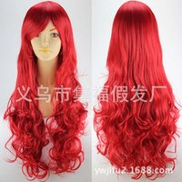Wholesale European and American animation wig multicolor Cosplay cm color women wigs European scroll found style