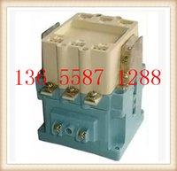 ac contactor manufacturer - Manufacturers direct Shanghai people CJ20 AC contactor V380V110V36V24V silver point