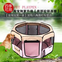 Wholesale 1604 High quality pet lovely playpen cat tent dog tent Puppy exercise fence size M cm