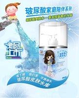 Wholesale Hyaluronic acid toner