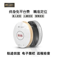 Wholesale New arrival GPS Tracker small size personal GPS Tracker ith Two way Intercom SOS Emergency Button