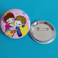 animation processing - Deep processing of animation cartoon smiley badge armband tinplate badge badge