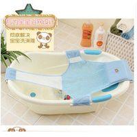 Wholesale Baby Kids Bathing Adjustable Bathtub Newborn Safety Security Baby Bath Shower Seat Support Net Cradle Bed