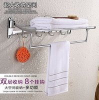 bathroom german - The original German playhome double towel rack multifunctional foldable towel rack bathroom shelf with hook