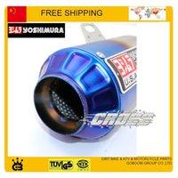 Wholesale yoshimura Exhaust Muffler pipe GY6 CBR CBR125 CBR250 CB400 CB600 YZF FZ400 Z750 Motorcycle GY6 Scooter Akrapovic escape pipe